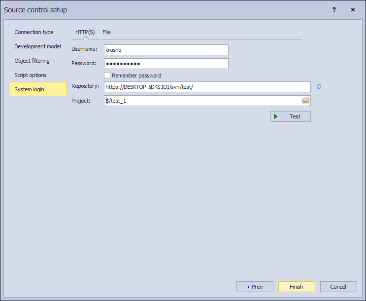 The System login tab in the Source control setup for Subversion source control system